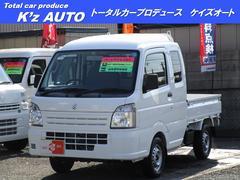 スーパーキャリイL 4WD 届出済未使用車 新車保証継承車