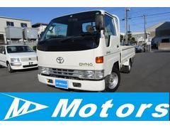 ダイナトラックSシングルジャストロー  積載量1250kg