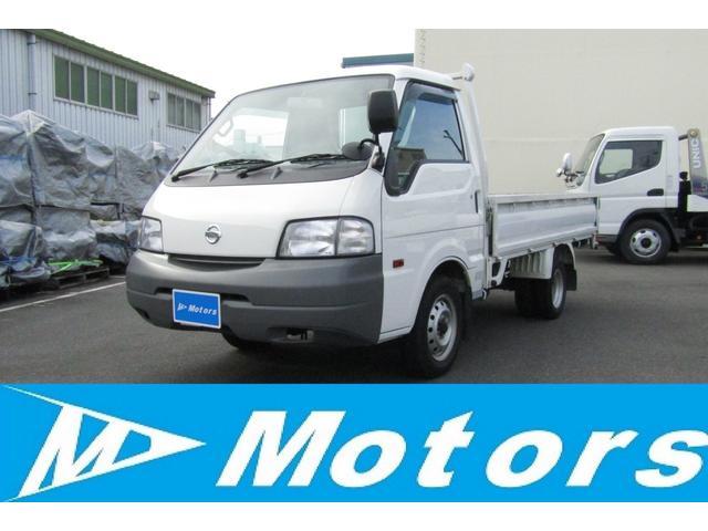 「日産」「バネットトラック」「トラック」「千葉県」の中古車