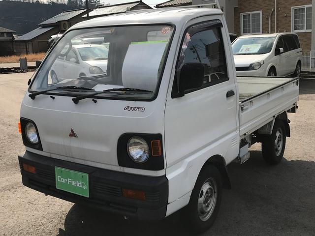 三菱 4速マニュアル 4WD