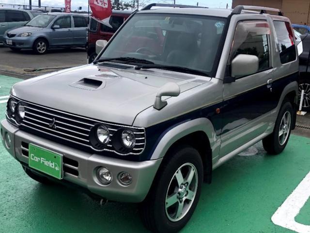 「三菱」「パジェロミニ」「コンパクトカー」「富山県」の中古車