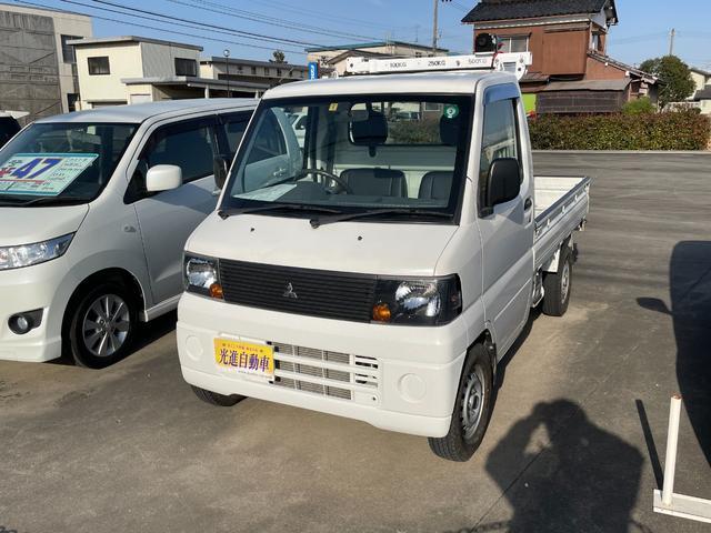 三菱 Vタイプ 4WD エアコン パワステ