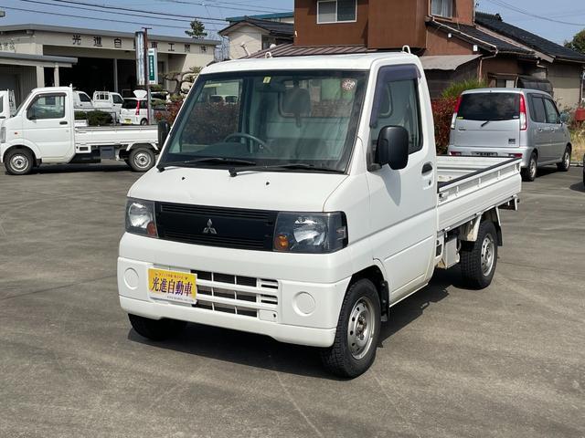三菱 Vタイプ 4WD・エアコン・パワステ付き・MT車