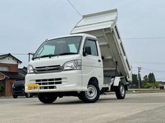 ハイゼットトラック多目的ダンプ プロテクトタイプ4WD!エアコン・パワステ付き!