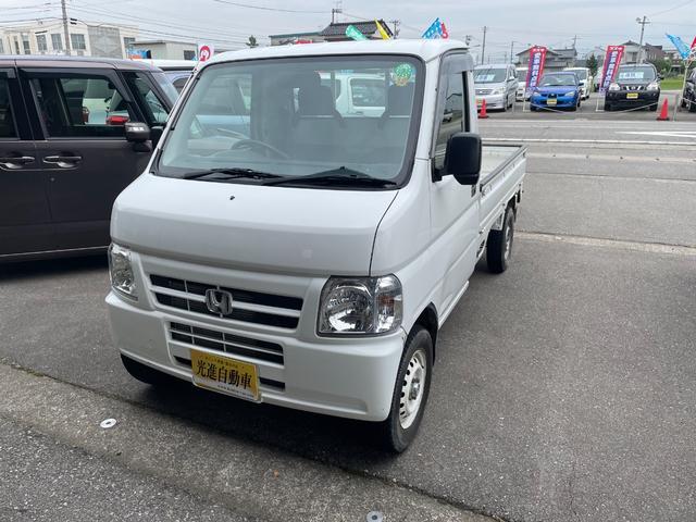 ホンダ アクティトラック SDX 4WD・5MT・エアコン・パワステ・シガーソケット
