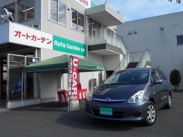 トヨタ X ETC