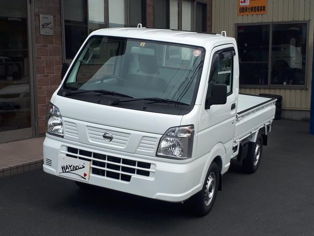 DX農繁仕様 4WD 5MT 届出済み未使用車 デフロック(1枚目)