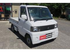ミニキャブトラック【4WD】エアコン パワステ 5速マニュアル【即納】