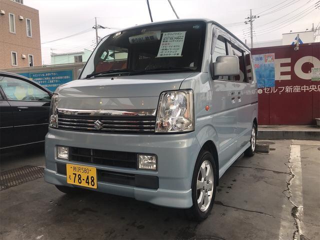 「スズキ」「エブリイワゴン」「コンパクトカー」「埼玉県」の中古車