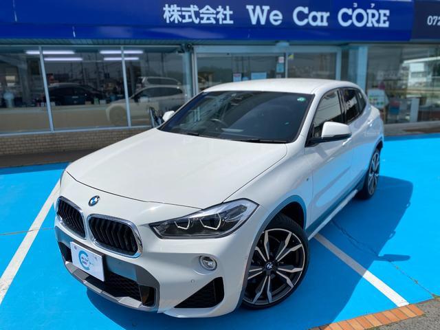 BMW xDrive 20i MスポーツX セーフティパッケージ 衝突被害軽減ブレーキ ヘッドアップディスプレイ オプション20インチホイール LEDヘッドライト スマートキー&スペアキー HDDナビフルセグTV バックカメラ