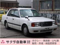 コンフォートSG タクシーベース車