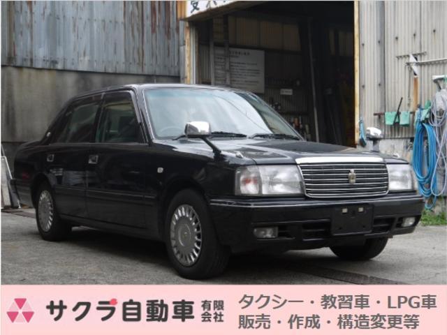 クラウンセダン(トヨタ) スーパーデラックスGパッケージ 中古車画像