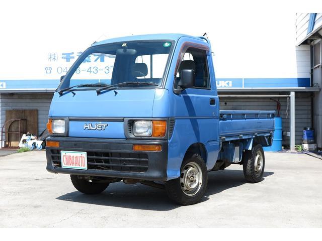 ダイハツ ハイゼットトラック クライマー 4WD/デフロック/マニュアル/カセットデッキ/走行71200km