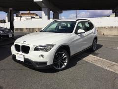 BMW X1sDrive 18i スポーツ ワンオーナー禁煙車