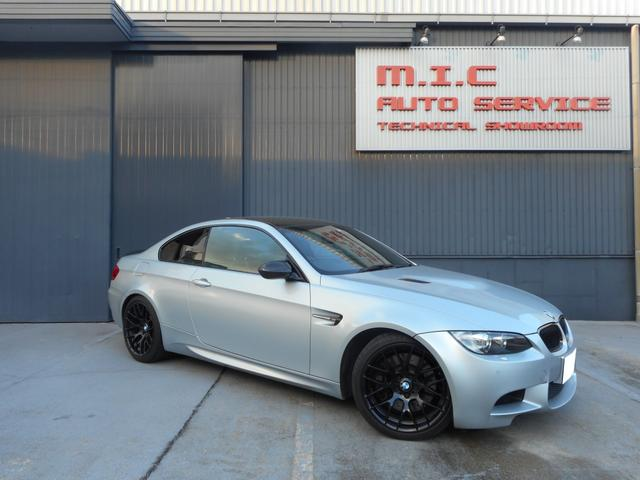 BMW M3クーペ フローズンシルバーエディション