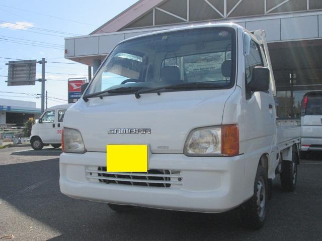 「スバル」「サンバートラック」「トラック」「栃木県」の中古車