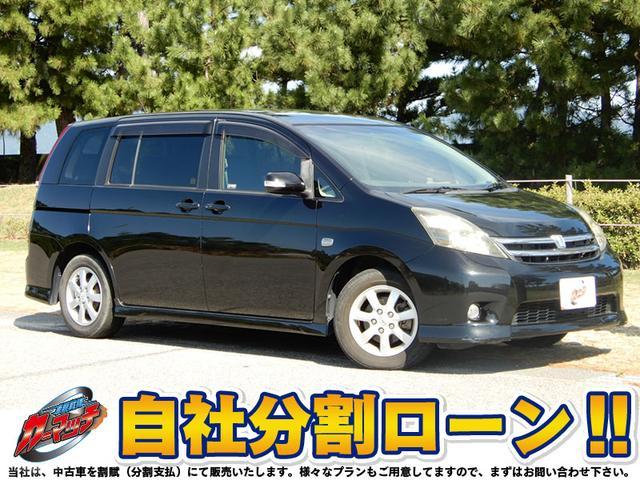「トヨタ」「アイシス」「ミニバン・ワンボックス」「愛知県」の中古車
