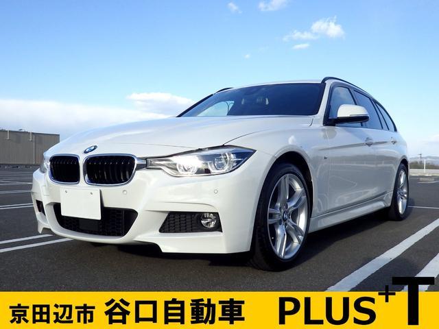 BMW 320iツーリング Mスポーツ F31 Mスポ ETC