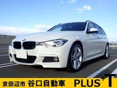 BMW320iツーリング Mスポーツ F31 Mスポ ETC