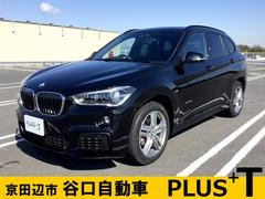 BMW X1X1 sDrive 18i Mスポーツ ETC  F48