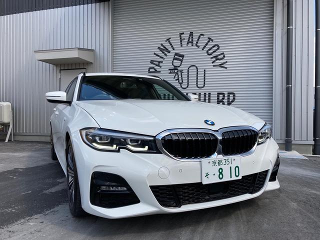 BMW 320d xDriveツーリング Mスポーツ