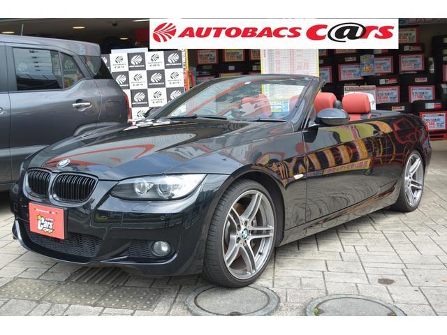 BMW 335iカブリオレ Mスポーツパッケージ ・電動電動オープン・赤革シート・純正ナビ・前席パワーシート・前席シートヒーター・ミラー型ETC・コーナーセンサー・キセノンライト・オートライト・AM/FM/CD/AUX・プッシュスタート