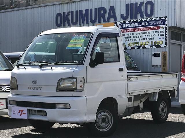 ハイゼットトラック エアコン・パワステ スペシャル 5MT 軽トラック エアコン パワステ 3方開