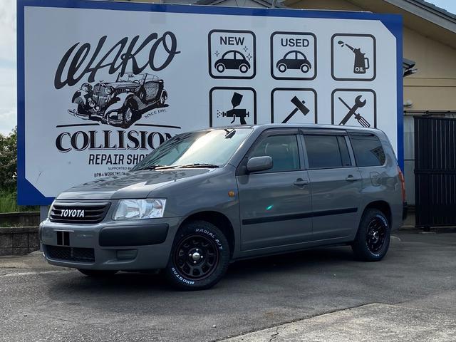 トヨタ TX Gパッケージ WAKO custom オリジナル全塗装 デイトナホイール マッドタイヤ