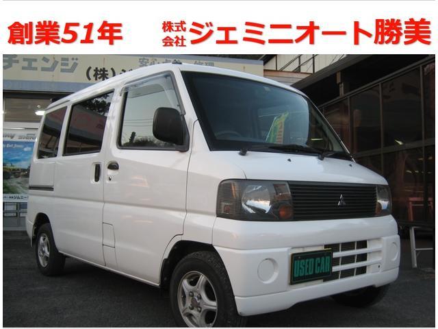 三菱 CL 4WD 軽キャンピング仕様 5速マニュアル シンク