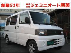 ミニキャブバンCL 4WD 軽キャンピング仕様