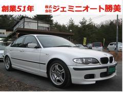 BMW318i Mスポーツパッケージ ワンオーナー