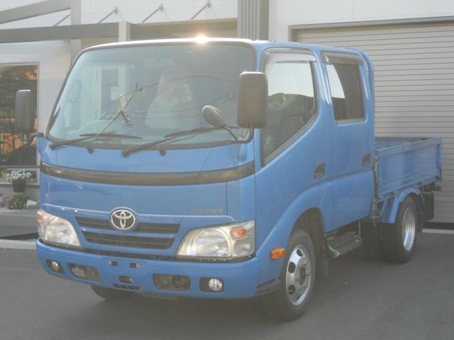 トヨタ ダイナトラック Wキャブロングジャストロー バックカメラ ビニールシートカバー