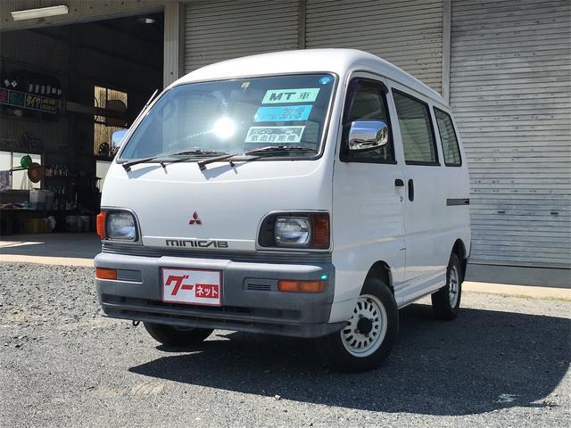 三菱 V30 スペシャルエディション AC MT 軽バン 両側スライドドア
