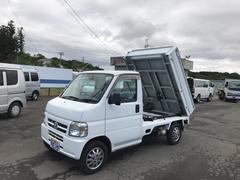 アクティトラックダンプ エアコン パワステ 4WD