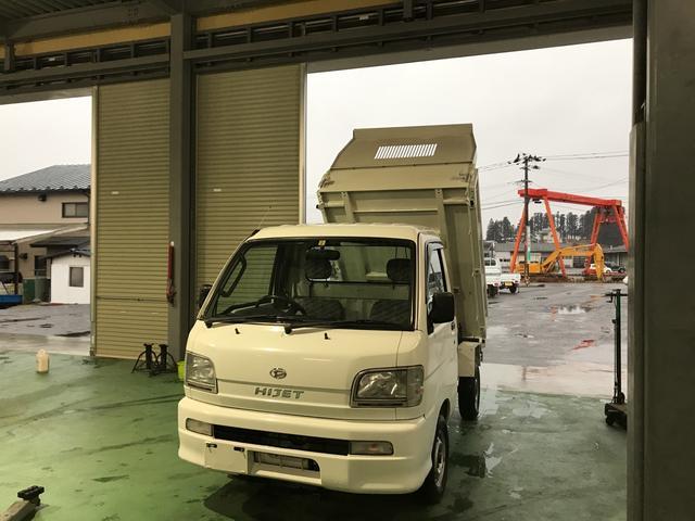ダイハツ 多目的ダンプ PTO式 エアコン パワステ 4WD