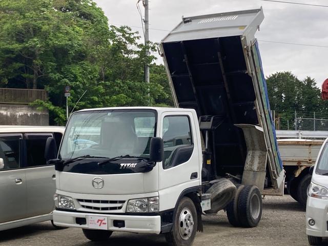 マツダ タイタントラック ロングダンプ ダンプ 架空メーカー・新明和 5即マニュアル エアコン パワステ PW