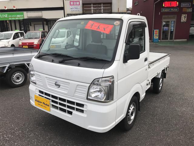 日産 NT100クリッパートラック DX エアコン オートマ 三方開 軽トラック