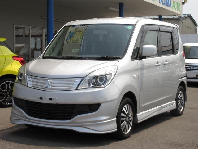 「三菱」「デリカD:2」「ミニバン・ワンボックス」「栃木県」の中古車