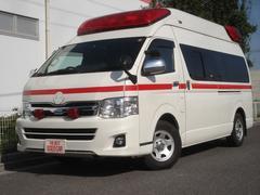 ハイエースバントヨタ ハイメディック 高規格救急車