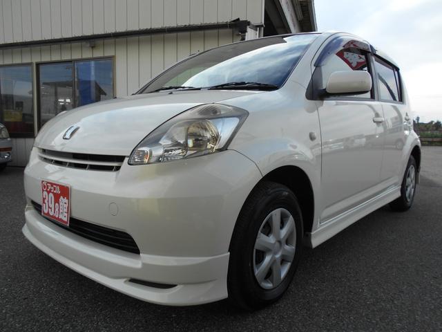 トヨタ パッソ X (車検整備付)