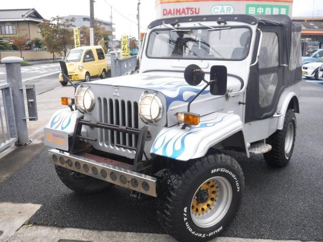 三菱 ジープ キャンバストップ ディーゼルターボ 4WD リフト...