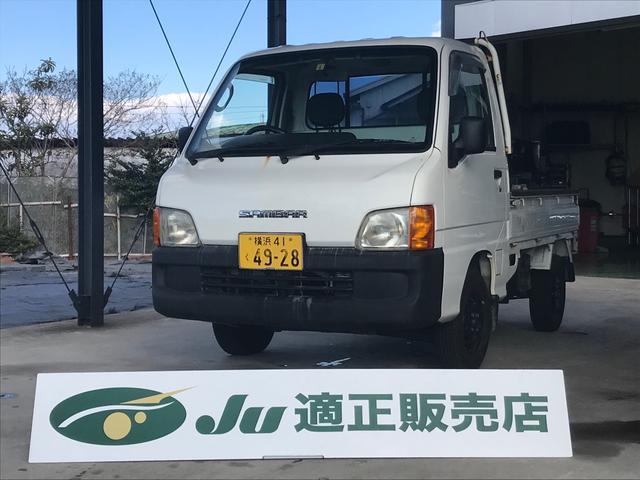 スバル サンバートラック TC 4WD スーパーチャージャー 4WD AC MT 軽トラック