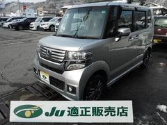 N−BOX+カスタムG 4WD タイヤ・ホイール新品付