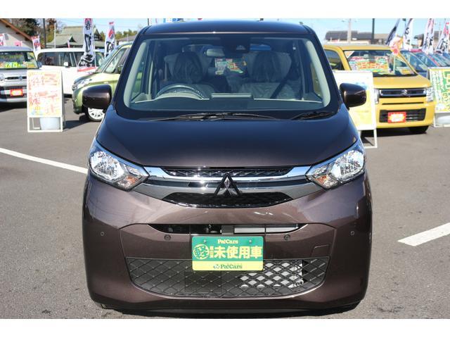 三菱 eKワゴン M 届出済未使用車 8/28-8/31限定 衝突軽減ブレーキ搭載 シートヒーター ワゴン 禁煙車