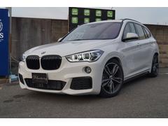 BMW X1xDrive 18d Mスポーツ フルオプション