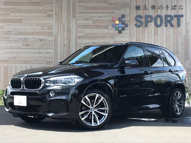 BMW X5 xDrive 35d Mスポーツ ユーザー様下取り車両 インテリジェントセーフティ 純正ナビ フルセグ バックカメラ 黒革 シートヒーター・メモリー パワーバックドア LEDヘッドライト Bluetooth ミラーインETC 純正AW