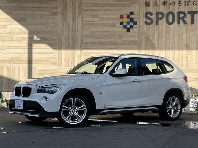 BMW xDrive 20i 純正HDDナビ 黒革 CD DVD再生 シートヒーター ETC オートエアコン HID パワーシート シートメモリー 純正アルミ スマートキー