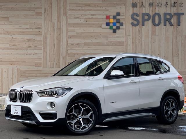 BMW sDrive 18i xライン アクティブクルーズコントロール インテリジェントセーフティ 純正ナビ バックカメラ ハーフレザーシート シートヒーター パワーバックドア LEDヘッド コンフォートアクセス ETC 純正AW