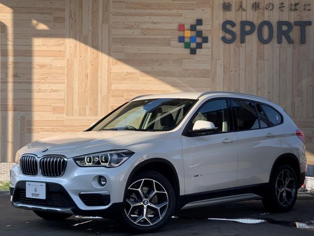 BMW xDrive 18d xライン インテリセーフ ディーゼル 純正ナビ バックカメラ ハーフレザー シートヒーター パワーバックドア LEDヘッドライト コンフォートアクセス ミラーインETC 純正アルミホイール