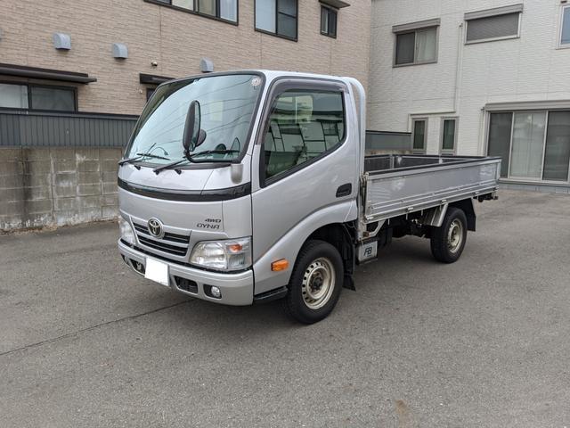「トヨタ」「ダイナトラック」「トラック」「秋田県」の中古車
